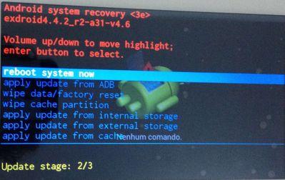 Tela de recovery.jpg