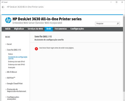 HP smart menu6.png