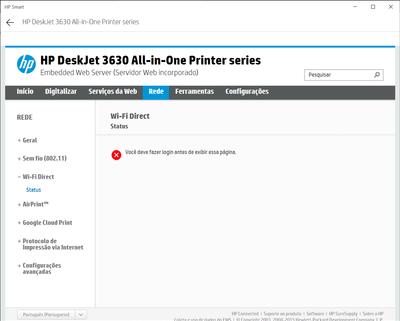 HP smart menu7.png